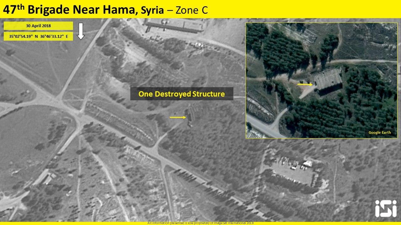 Israel en el conflicto en Siria - Página 11 YKRcJNT6n-M