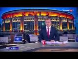 В Москве продан знаменитый спорткомплекс 'Олимпийский'