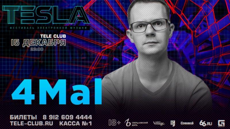 TESLA Electronic Music Festival 15 12 2017 Tele Club Yekaterinburg Evgeny Svalov 4Mal