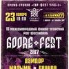"Финно-угорский рок-фестиваль ""Goore Fest-2017"""