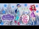 Обзор Эвер Афтер Хай Заколдованная Зима Снежные Феи Ever After High Epic Winter Snow Pixies