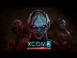 [Стрим] XCOM 2 - War of the Chosen