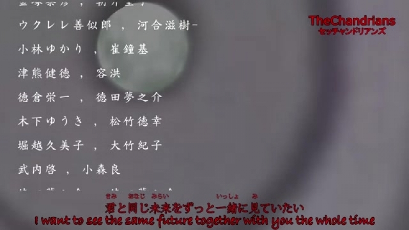 [MAD] Naruto Shippuuden The Lost Tower Ending- If by Kana Nishino