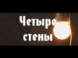 003. Не отпускай гитары своей (Vinil, 03.06.2018)