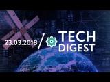 23.03 | TECH DIGEST: дроны-спасатели