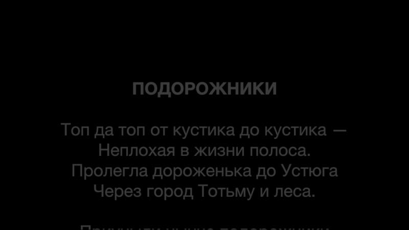 Рубцов Подорожники Читает Леонид Парфенов