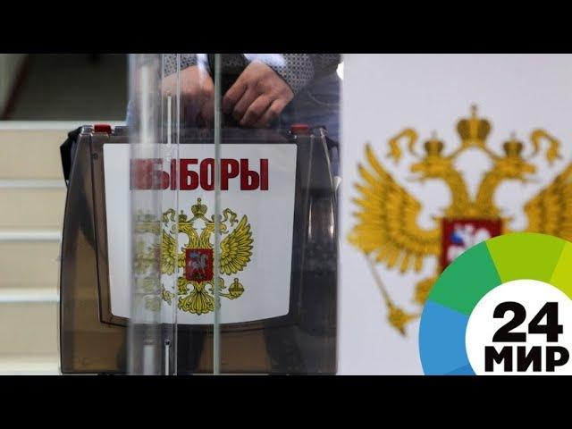 В Аргентине проголосовали служащие ВМФ России - МИР 24