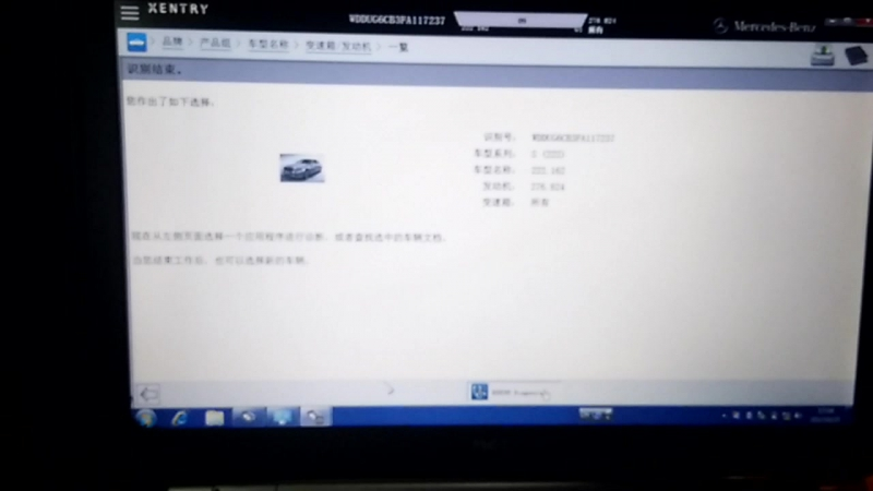 Mercedes Benz Xentry Connect C5 with Doip Test On car