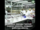 Ну кто же мог ожидать, что Европа не только не отвернется от Украины, а еще и начнет инвестировать в производства?!