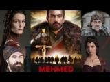Mehmed [2018] ( Turk seriali Uzbek Tilida) 2-qism /Мехмед( Tурк сериали Узбек тилида) 2кисм