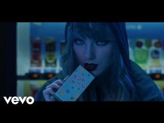 Taylor Swift - End Game ft. Ed Sheeran, Future [feat.&]