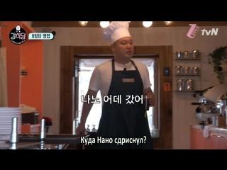 Кухня Кана - 4 из 5 [рус.саб]