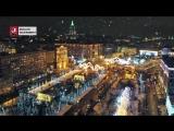«Путешествие в Рождество», 2018 #МосковскиеСезоны