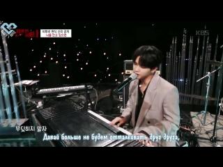 Им Хёншик - If I hug you [06.04.2018] @ Hyena On The Keyboard