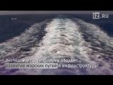 На ПМЭФ-2018 впервые обсудят экономику Мирового океана