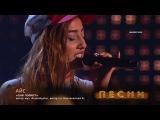 Песни: Айс (Айс - Они поймут) (сезон 1, серия 2) из сериала Песни смотреть бесплатно видео онлайн.