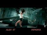 Artik pres Asti Iieiaeia Alexander Pierce Remix.mp4
