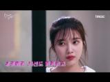 180409 Joy (Red Velvet) @ The Great Seducer (Tempted) Making