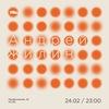 Андрей Жилин | 24.02 | Бар «Соль»