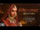 Padmaavat Song Ghoomar Deepika Padukone Shahid Kapoor Ranveer Singh Shreya Ghoshal Swaroop Khan