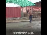 """Кар менен кошо """"эриген"""" асфальт"""