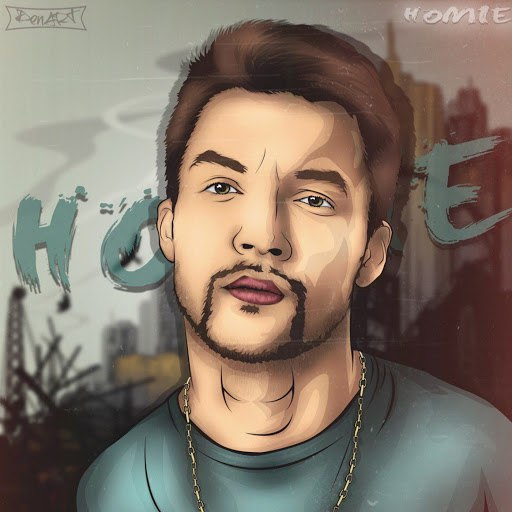 HOMIE альбом Лето (Remix) [feat. Mike Key]