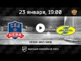 «СКА-Нева» Санкт-Петербург - «Дизель» Пенза