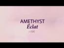 Lalique amethyst eclat