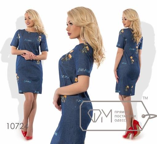 Платье № 10724