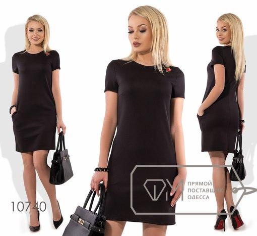 Платье № 10740