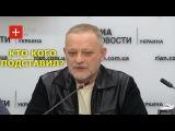 Новый удар по православию и Президенту. Рождество 25-го декабря, скрытые цели. Зол...
