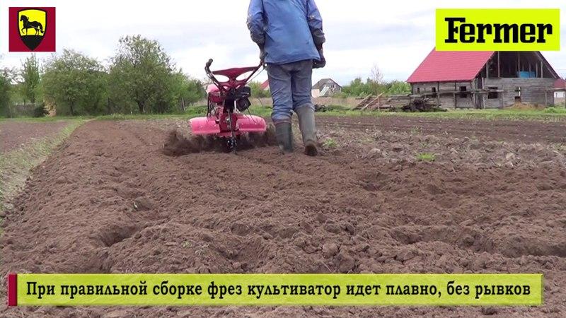 Сезон с Fermer-ом. фильм 4. Обработка почвы под парами