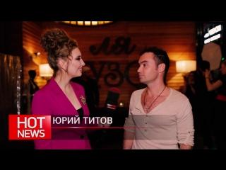 HOT NEWS: Караоке