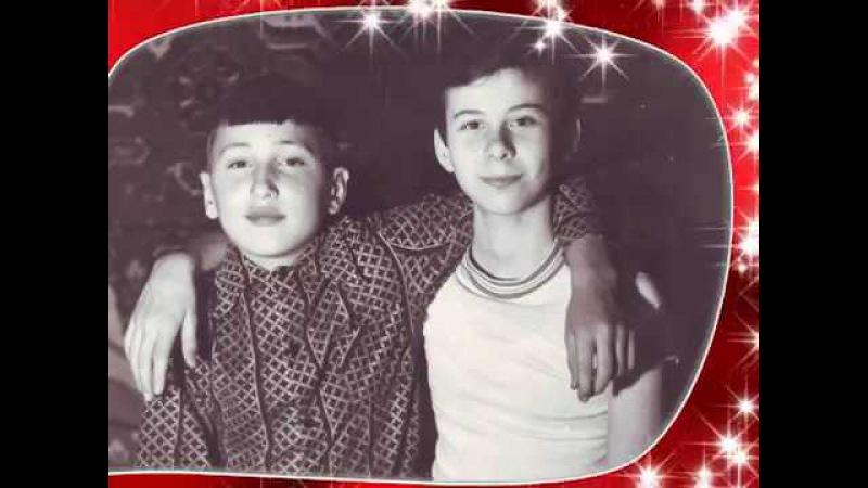 группа Рождество - Молодость