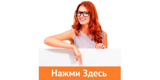 vk.cc/76gWPK