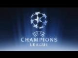OldBoy Лига Чемпионов