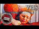 VHS (Озвучка 90-х) | «Человек-Паук  Spider-Man» (2002) - Трейлер | ОЦИФРОВКА КАССЕТЫ