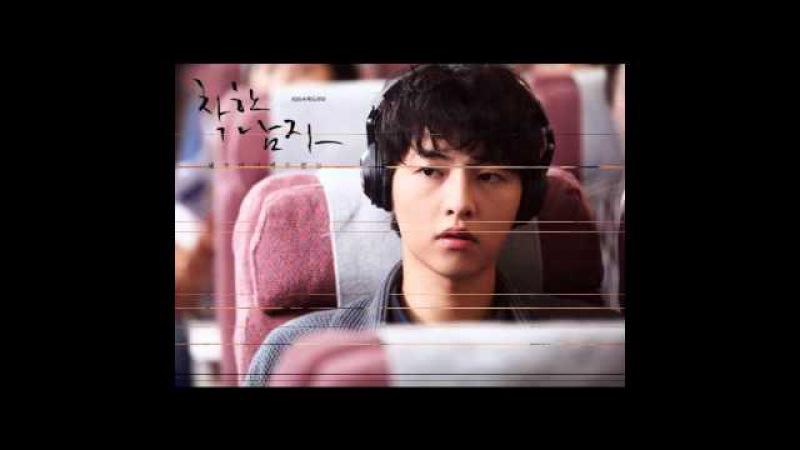 Song Joong Ki (송중기) - REALLY (정말) (Nice Guy OST)