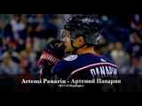 Artemi Panarin - Columbus Blue Jackets - 2017-18 Highlights
