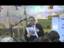 М.Чуканова. Лекция 17.12.2014