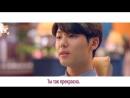 [FSG FOX] CNBLUE - You're So Fine |рус.саб|