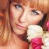Inessa Grushko