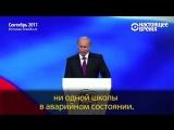 Что обещала «Единая Россия»  на съезде «Единой России» в 2011 году