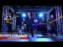 Алексей Поляков - Вызываю огонь на себя