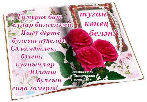 Фото №456239151 со страницы Резиды Сираевой