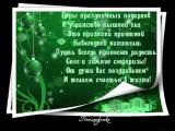 кай метов новый год