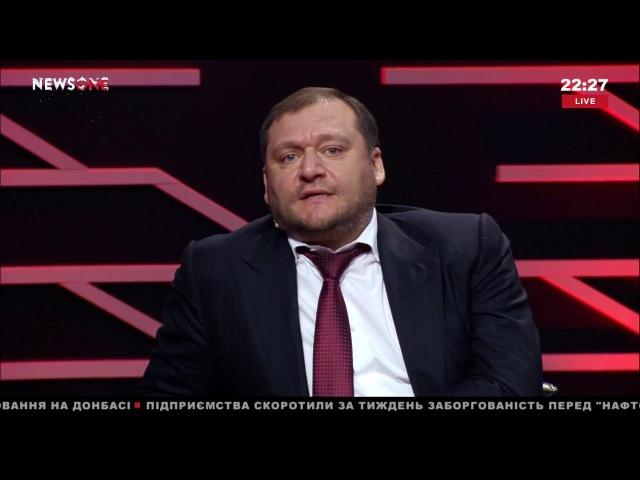 Добкин: я желаю Юлии Тимошенко встретиться со мной во втором туре президентских выборов 20.12.17