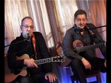 Музыка встреч - Вадим и Валерий Мищуки - Часть 2