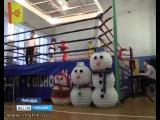У юных боксеров приняли экзамен на мастерство Дед Мороз и Снегурочка