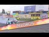 22 апреля приглашаем всех на открытие сезона на парковку ТЦ Zelgros